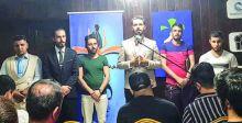 اختتام فعاليات مهرجان الشعراء الشباب الوطني الأول