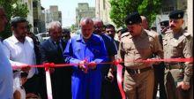 افتتاح مجمع دوائر العمل والشؤون الاجتماعية في ميسان