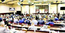 لرئيس البرلمان صلاحية رفع الحصانة بشكل «منفرد»