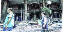 العراق يدين تفجير القاهرة
