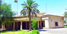 الحبس سبع سنوات لمسؤولين سابقين في نينوى
