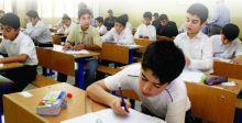 إجراءات وزارية حازمة بسبب تدني النجاح في المدارس الحكومية والأهلية