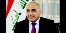 لجنة لإزالة التجاوزات على عقارات الدولة