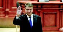 رئيس رومانيا مطلوب للمحاكمة