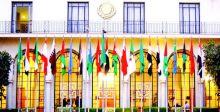 الجامعة العربية تنتقد «انحياز» الإدارة الأميركية إلى الاحتلال الاسرائيلي