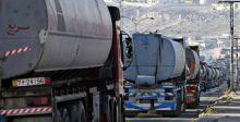 شحنات النفط العراقية تصل الى الاردن