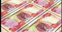 المالية النيابية: 72 ترليون دينار «عجز» موازنة 2020