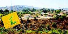 نصر الله: سنرد على إسرائيل بالشكل المناسب إذا اعتدت ولا خطوط حمراء مطلقاً