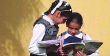 العمل: جهود للنهوض بواقع التعليم المسرع في البلاد