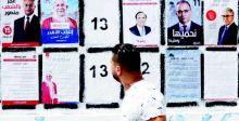التونسيون يصوتون في انتخابات الرئاسة
