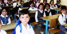 التربية تمنع المعلمين والمدرسين من التدريس الخصوصي