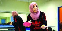 رياضية فلسطينية: لا أكترث بشيء وأواصل اللعب فقط
