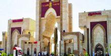 جامعة كربلاء توقع مذكرة تفاهم مع وفد بريطاني