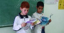 الدور الاجتماعي للمدرسة في المدينة