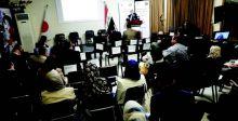 انطلاق أعمال الاجتماع الأكاديمي {العراقي ـ الياباني}