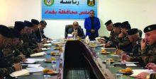 مجلس بغداد والداخلية يناقشان آلية نقل الملف الأمني للوزارة