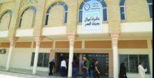 تمديد فترات العمل بأحوال مدينة الصدر