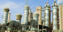 الصناعة : توقيع عقد لانشاء معمل سمنت  في نينوى