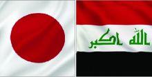 السفير الياباني: دَعمُنا الاقتصادي للعراق متواصل