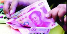 1.9 تريليون دولار قيمة الصناديق الخاصَّة بالصين