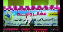 مؤتمر عشائري لدعم القوات الأمنية ومطالب المتظاهرين المشروعة