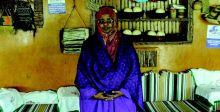 امينة حاجي.. المرأة التي انقذت الصوماليات