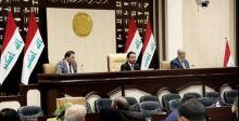 البرلمان يصوت على حزمة الاصلاحات الثانية في الجلسة المقبلة