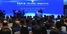 فضل فرج الله: قربُ توقيع اتفاقيَّة تعاون إعلامي  بين شبكة الإعلام العراقي والصين