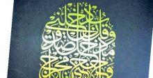 «دار السلام»