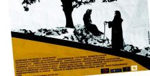 قريباً..  انطلاق فعاليات مهرجان «سومر» للأفلام الطويلة