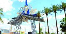 الجمعة المقبل.. انطلاق معرض بغداد الدولي بدورته الـ 46
