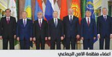 {الناتو} يتجاهل اقتراح منظمة الأمن الجماعي بشأن الإرهاب