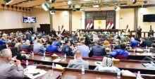 الخرق الدستوري الفاضح للبرلمان في تأليف لجنة تعديل الدستور