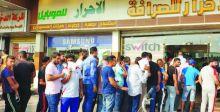 العمل: شمول 70 ألف عاطل بمنحة الطوارئ خلال 5 أيام