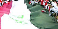 السلطة القضائية: حق التظاهر مشروط بـ «الطرق السلمية»