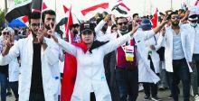 تواصل التظاهرات في بغداد والمحافظات.. ورفض لقطع  الطرق وتعطيل المصالح