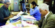 محافظة بغداد: الموافقة على إدراج 30 ألف درجة وظيفية لتعيين المحاضرين