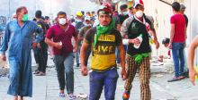 حصول حالات اختناق في التحرير والسنك..  وعمليات بغداد: لا تفريق للمتظاهرين