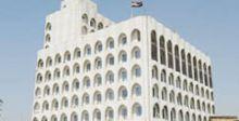 وزير الخارجيّة يتسلـَّم أوراق اعتماد  السفير البريطاني
