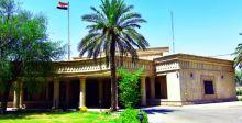 النزاهة تستقدم وزيراً ومحافظاً سابقين وأعضاء حاليين بمجلس ميسان