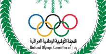 قانون اللجنة الأولمبية.. ولادة لمستقبل رياضي أفضل