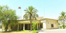 النزاهة تصدر «حكماً غيابياً» بحق أمين بغداد السابق