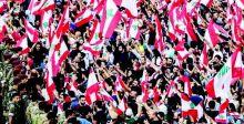 متظاهرون لبنانيون يرفضون التدخل الأميركي مطالبين بحكومة جديدة