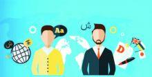 لنشر الكلمة.. عراقيون يترجمون الإنترنت إلى العربية