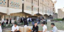 التعليم العالي تعلن الوجبة الثانية لنتائج  القبول للدراسة الصباحية
