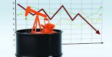 انخفاض أسعار النفط  بسبب العطلات