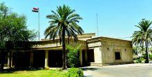 صدور أمر استقدام بحق محافظ الديوانية ورئيس جامعة بابل السابقين