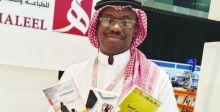 الجدعان: السعودية والعراق يستحقان التواجد في النهائي