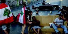 الأزمة اللبنانية.. خيارات غامضة!