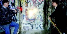 ما الذي حدث لجدار برلين؟